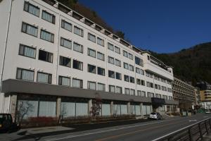 Photo of Tominoko Hotel