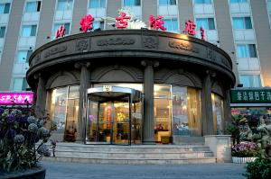 Photo of Inner Mongolia Hotel (Chaoyang)