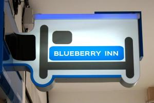 Photo of Blue Berry Inn
