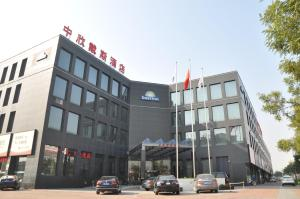 Photo of Daysinn Joiest Beijing Hotel
