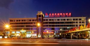 Photo of Jingtailong International Hotel
