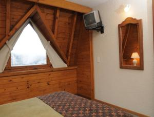 Village Catedral Hotel & Spa, Aparthotels  San Carlos de Bariloche - big - 52