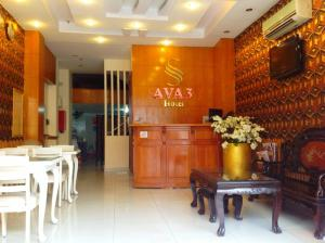 Photo of Ava Saigon 3 Hotel