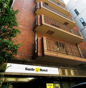 Photo of Smile Hotel Nihombashi Mitsukoshimae