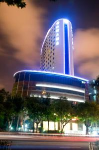 Photo of Gubei Garden Hotel Shanghai Hongqiao