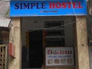 Photo of Simple Hostel
