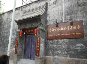 Photo of Qinghai Hengyu International Youth Hostel