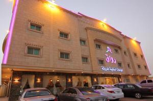Photo of Rawaq Suites 4   Al Falah