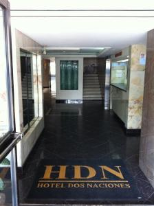 Photo of Hotel Dos Naciones