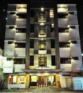 Photo of Cebu R Hotel