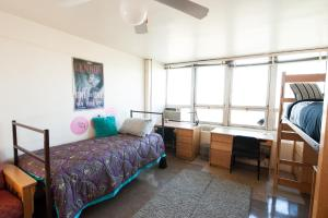 Photo of Bnaip Intern & Student Housing