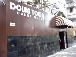 Photo of Down Town Guest House