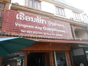 Vongsam-Ang Guesthouse