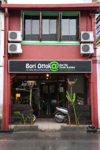 Photo of Bori Ottok Guesthouse