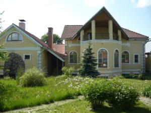 Photo of Guest House Gremachka