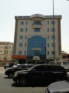 Photo of Al Dar Al Jadid Hotel