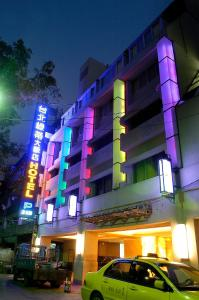 Photo of Taipei Lotty Hotel