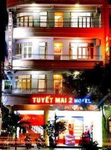 Photo of Tuyet Mai Hotel 2