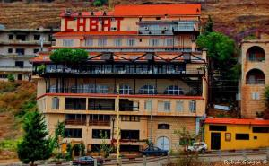 Photo of Hotel Chbat