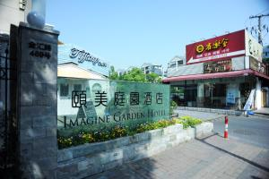 Photo of Imagine Garden Hotel