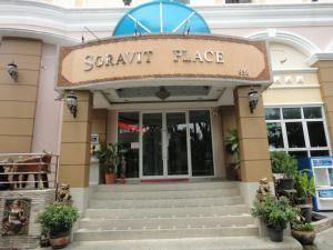 Photo of Soravit Place