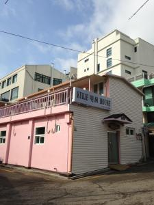 Photo of Kukje Myeongdong House