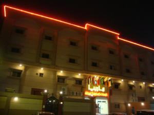 Photo of Marbiea Suites Al Dammam