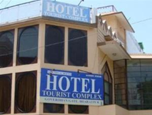 Photo of Hotel Tourist Complex