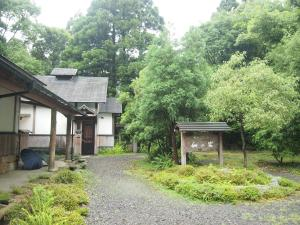 Photo of Wa No Cottage Sen No Ie