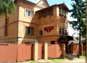 Photo of Guest House Pleshanov