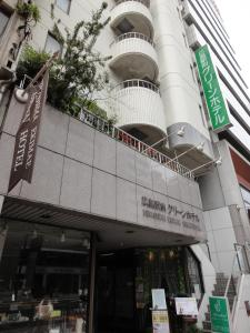Photo of Hiroshima Ekimae Green Hotel