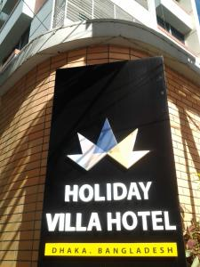Photo of Hotel Holiday Villa (An Exotic Boutique Hotel)