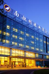 Photo of Shanghai Southern Airlines Pearl Hotel