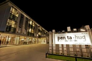 Photo of Pen Ta Hug Hotel