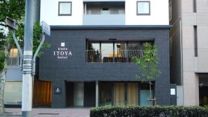Photo of Kyoto Itoya Hotel