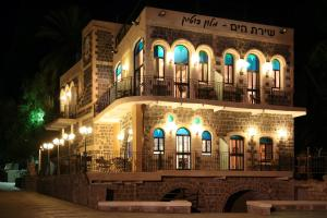 Photo of Shirat Hayam Boutique Hotel