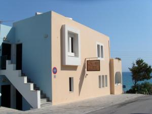 Photo of Minos Apartments & Studios Ii