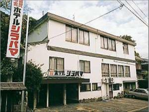 Photo of Hotel Shirahama