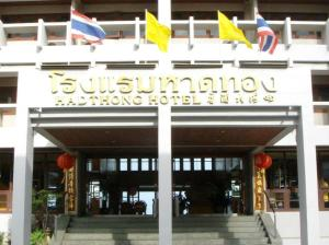 Photo of Hadthong Hotel