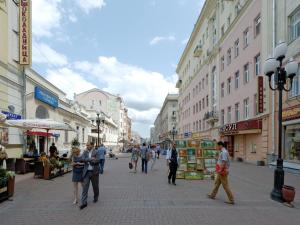 Narnia Hostel On Arbat