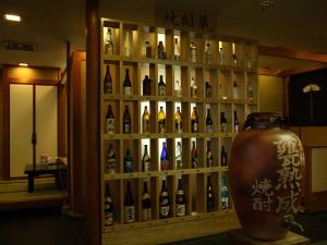 Hotel Shiragiku, Hotels  Beppu - big - 47