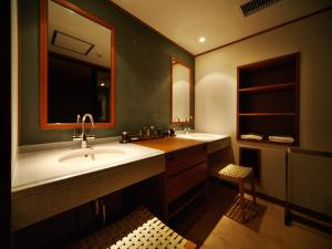 Hotel Shiragiku, Hotels  Beppu - big - 11