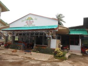 Photo of Leena Guesthouse