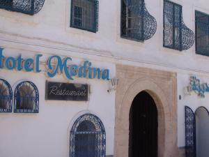 Photo of Hôtel Medina