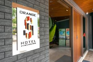 Photo of Orange Hotel   Ximen, Taipei