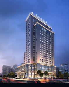 Photo of Jinling Grand Hotel