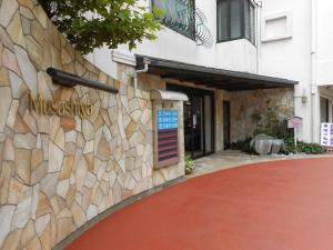 Photo of Hotel Musashiya