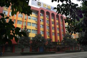 Photo of Ane Chain Hotel   Le Shan Branch