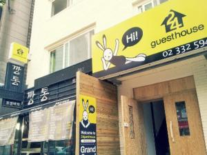 Photo of 24 Guesthouse Sinchon Style