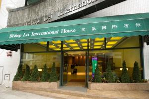 Bishop Lei International House, 4 Robinson Road, Mid-Levels, Hong Kong.